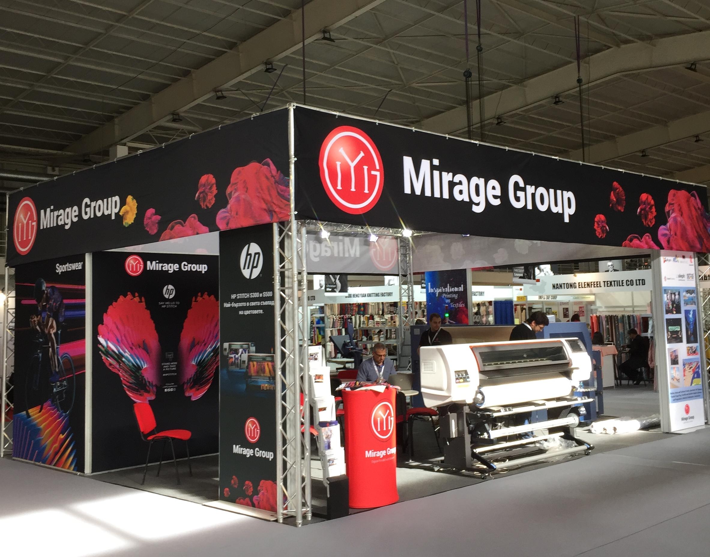 Мираж Груп на изложението TexTailor Expo Пловдив
